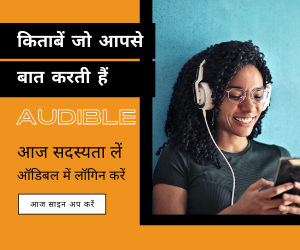 Audible Seller
